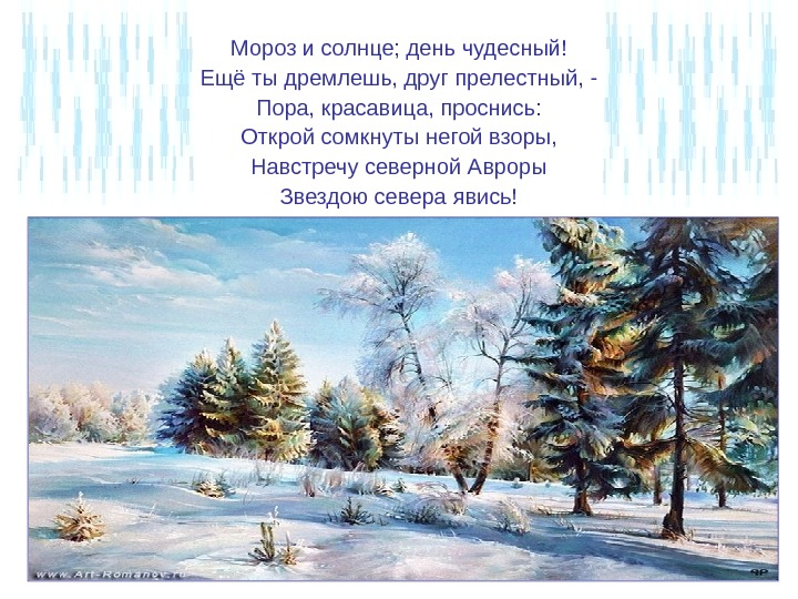 opitnaya-dama-uchit-seksu-russkoe