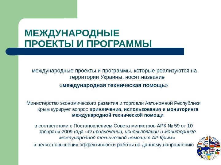 немецкое посольство в москве время работы