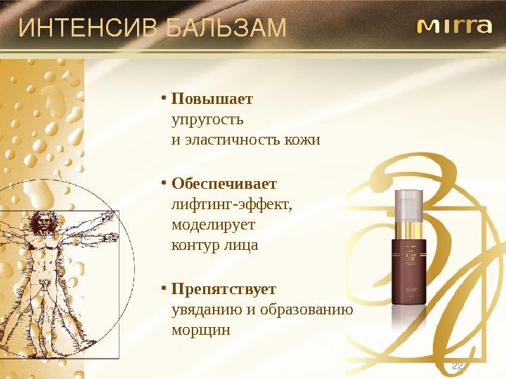 Чем увеличить упругость кожи