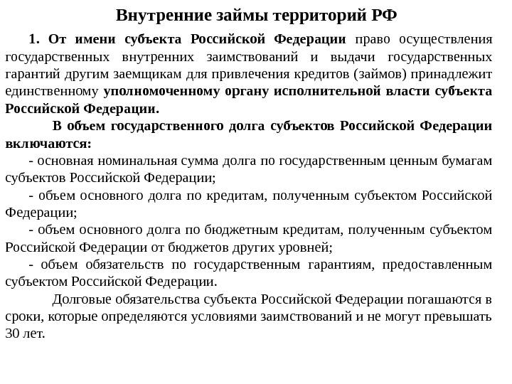 Договор участия в долевом строительстве как договор купли