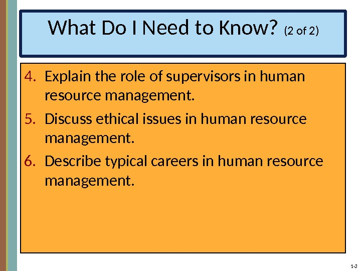 public human resource management essay Database of free human resources essays human resource management essay strategies and employee turnover between private and public.