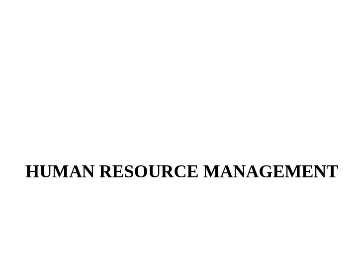 Human resource management measuring performance