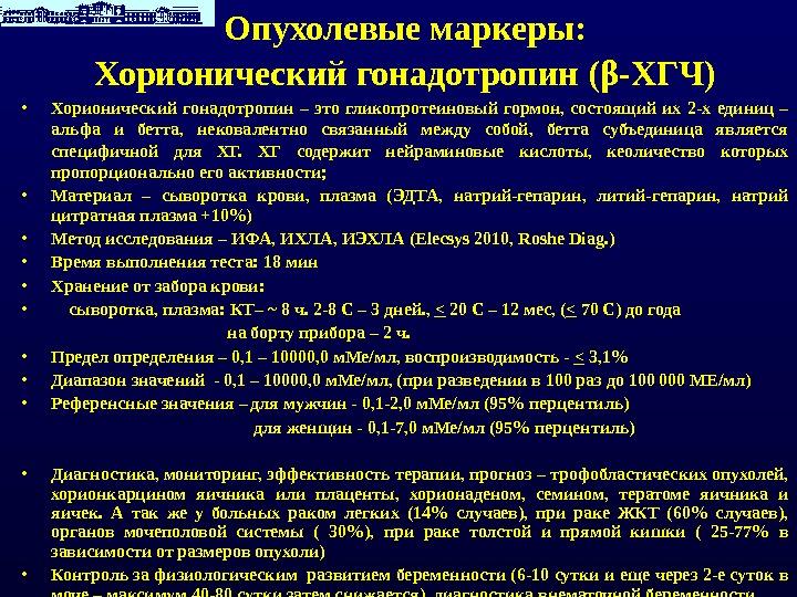КАЗАКОВ С ергей П етрович