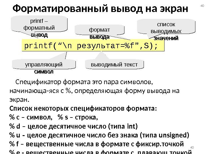 Форматированный вывод в c# - блог о программинге и не только