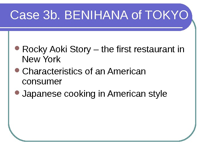 benihana of tokyo essay