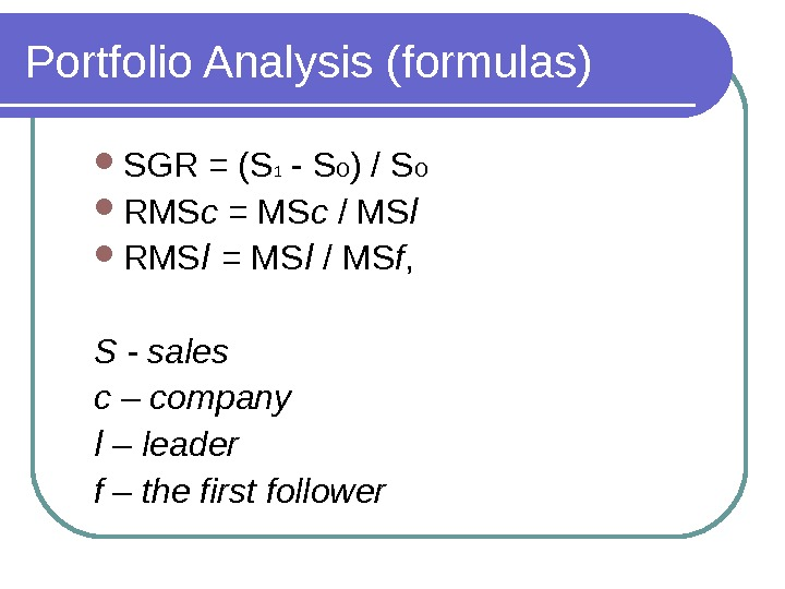 portfolio anaylsis Rapidly implement portfolio risk analysis as a hedge fund or a hedge fund service provider, you need a comprehensive, powerful, and dynamic system to identify and analyze market risk.