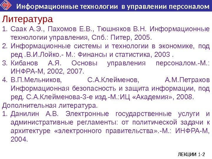 Все книги автора виталий николаевич тюшняков