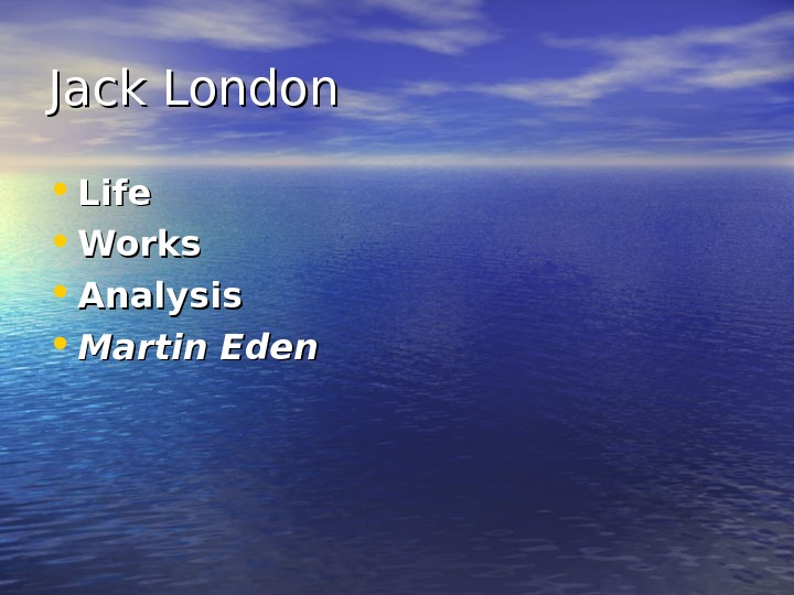 martin eden analysis Complete summary of jack london's martin eden enotes plot summaries cover all the significant action of martin eden a poor sailor sets out to turn himself into an intellectual and successful .