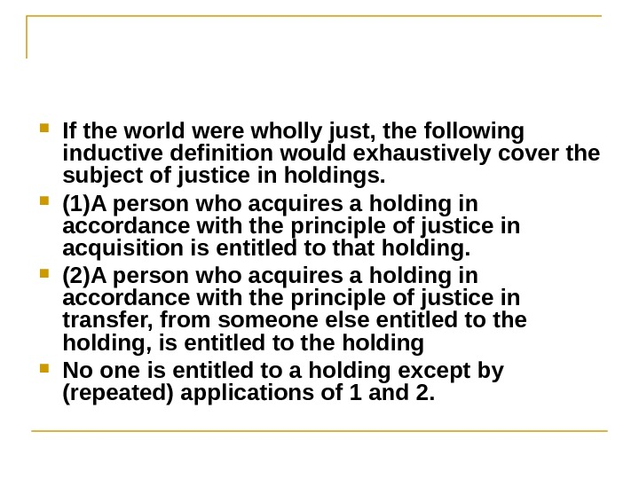 prominent theories of justice The major is intended for students who seek a career in criminal justice and would like to explore the field from a broad perspective it is devoted to understanding criminal justice institutional theory and practice in the context of diverse multicultural societies.