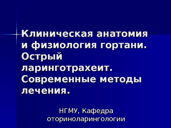 porno-molodaya-devushka-s-dvumya-starikami