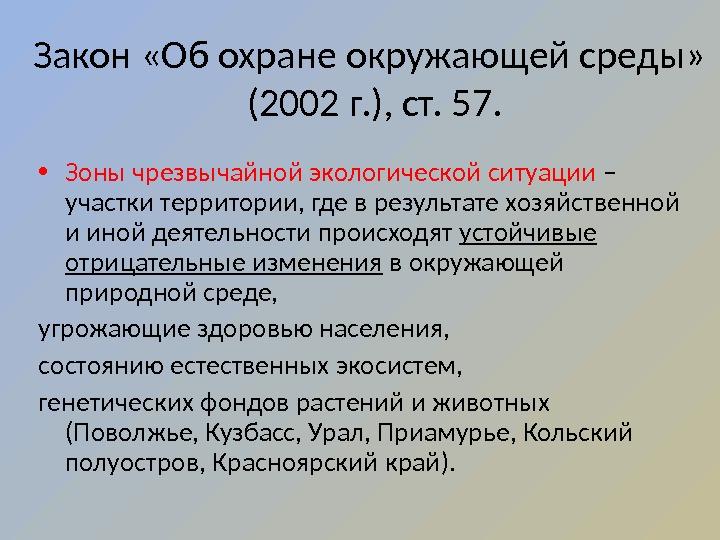 СтатистикаПродолжительность жизни в России  Русский эксперт