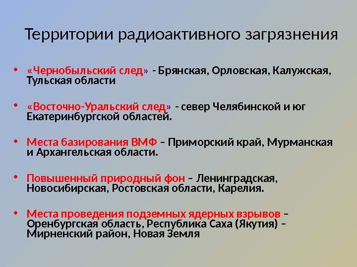 Средняя продолжительность жизни мужчины и женщины в России