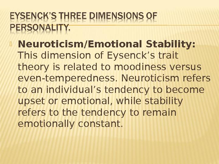 trait theory eysenck