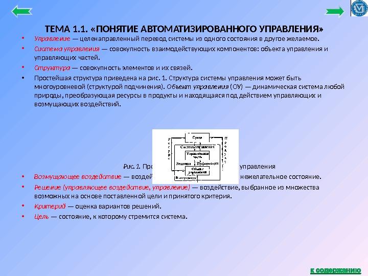 Лекция 1 к основы психологии практикум столяренко скачать бесплатно рубинштейн с основные задачи так же любой науки, могут быть решены только на