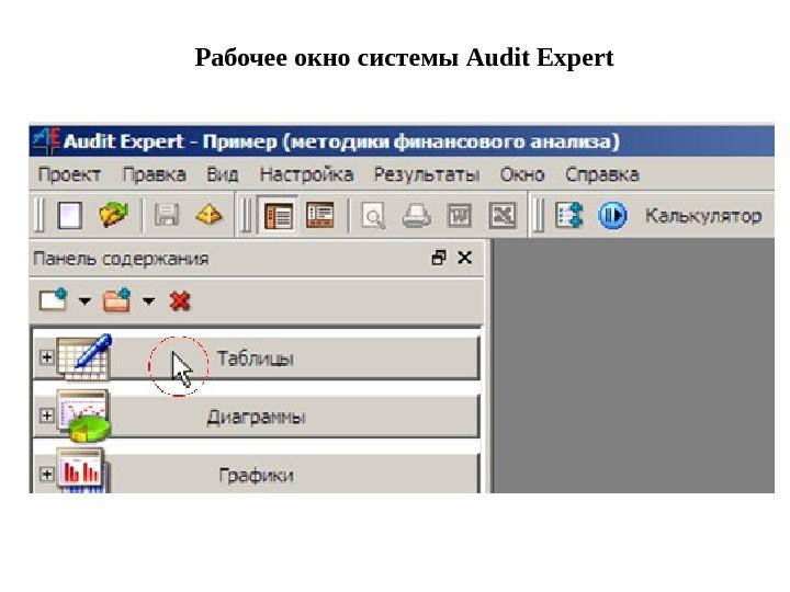 project export manual