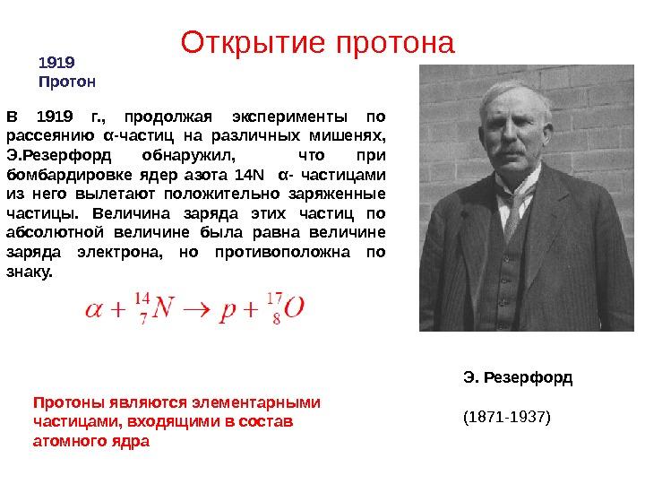 pdf On