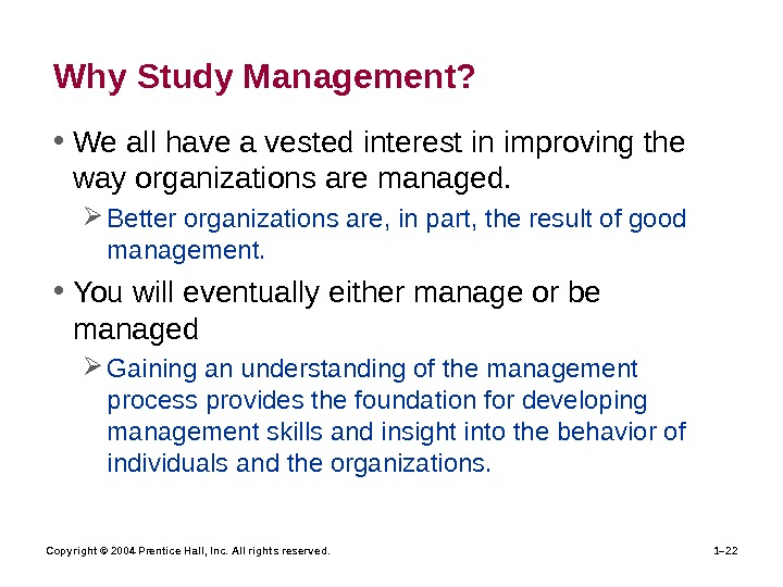 why study managment