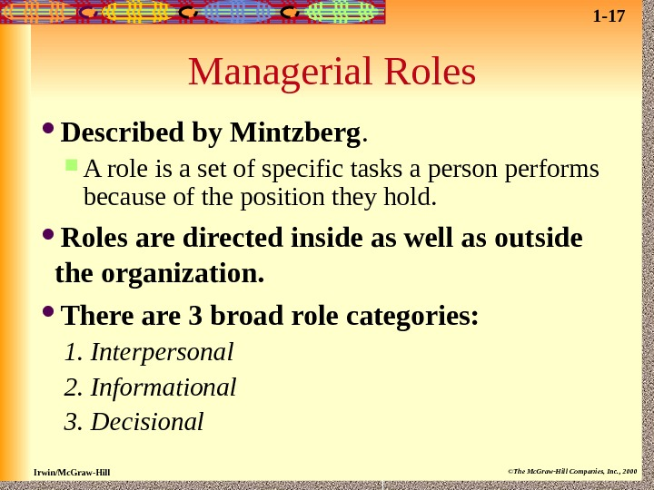 managerial role