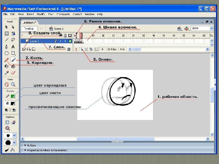 Как сделать микс на компьютере