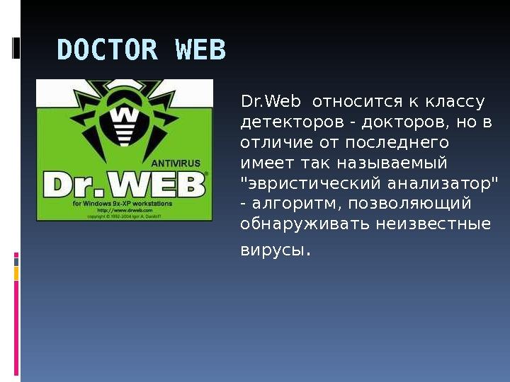 doktor-veb