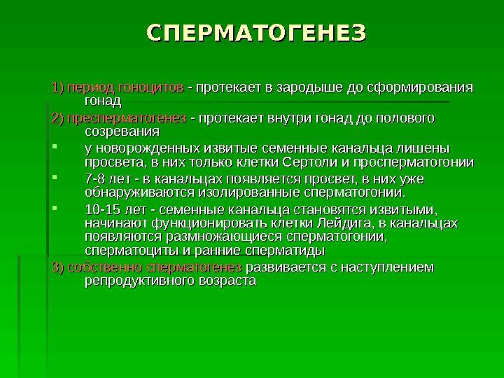 russkoe-domashnee-zreloe-porno-foto