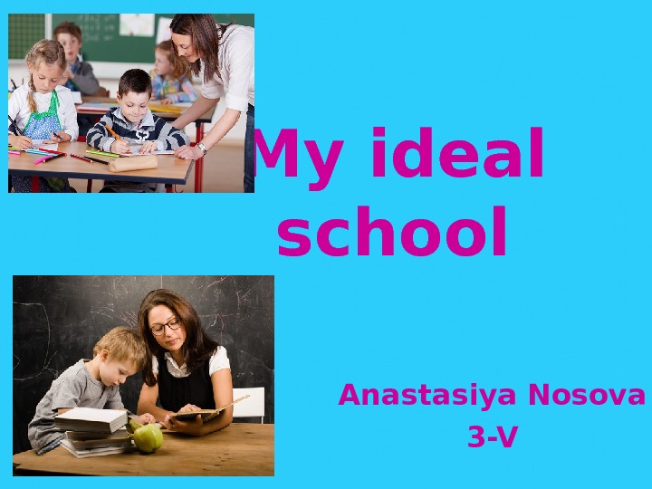 my dream of an ideal school Thanks for the lesson plan sally talking about ideal schools is always a winning idea and jamie's dream school gives a great starting point there are lots of clips on youtube which could be used as an introduction to the lesson.