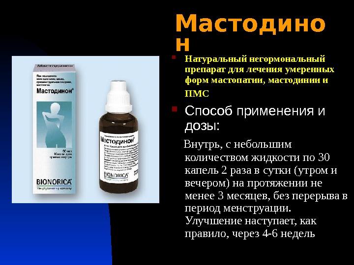 find more information