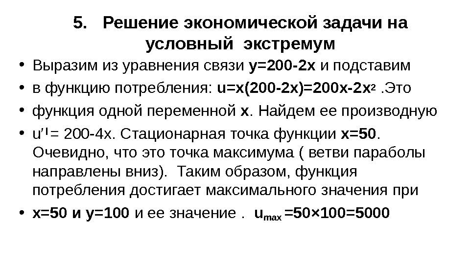 buy Игродром 2003