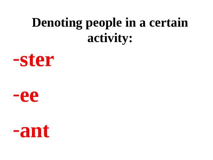 Nouns in English Plural Nouns Regular Plurals