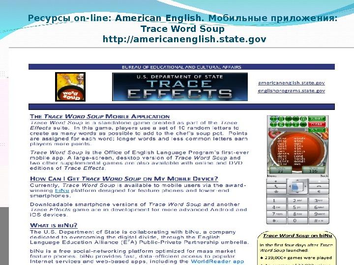 Learn ESL Online - Resources for ESL Students