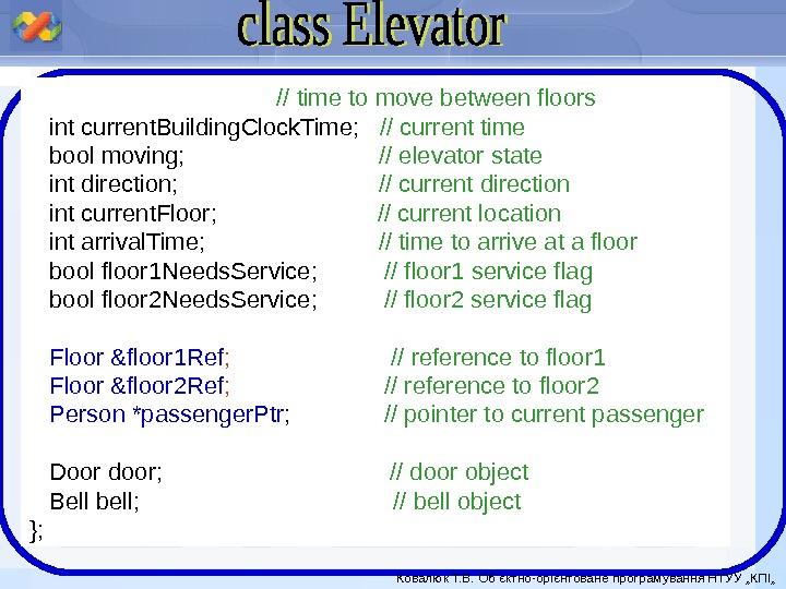 elevator constructor