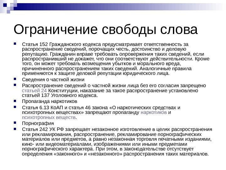 zhenshini-s-volosatoy-pizdoy-russkie-chastnoe