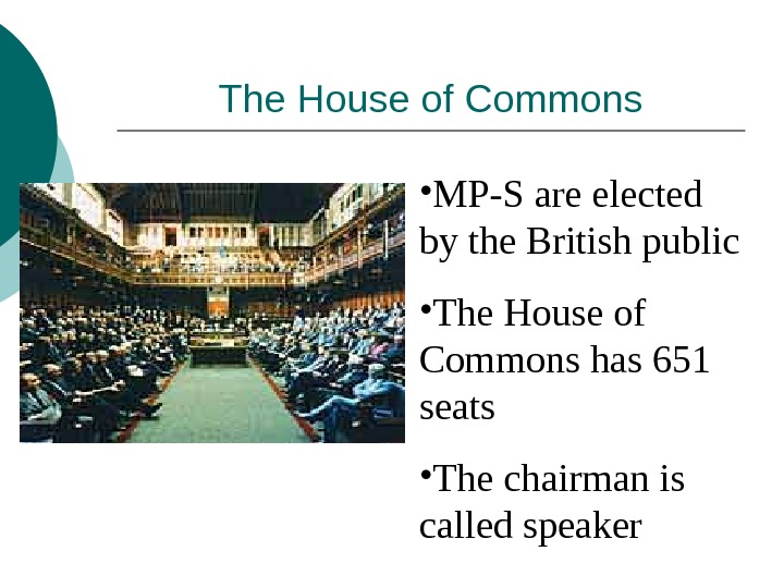 the house of commons essay Essay about house of lords and press 21 the term was credited to edmund burke (an 18th century politician), and later cited by lord macaulay (in the 19th century) 22 the reference was to reporters in the parliamentary gallery 23 the fe was meant to have more importance than the lords spiritual, lords temporal, and the house of commons.