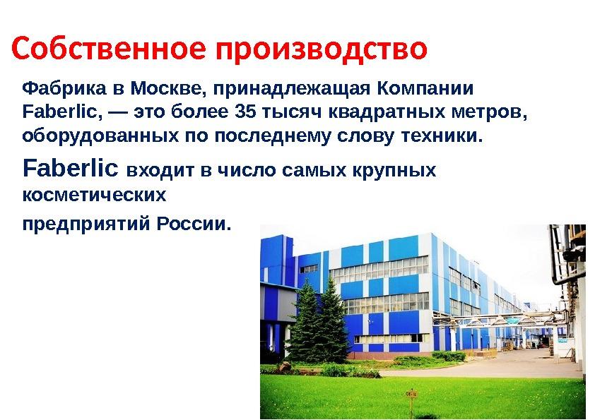 200 крупнейших частных компаний России  2014 рейтинг