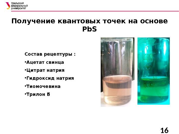 база как получить уксуснокислый натрий Матрасы для