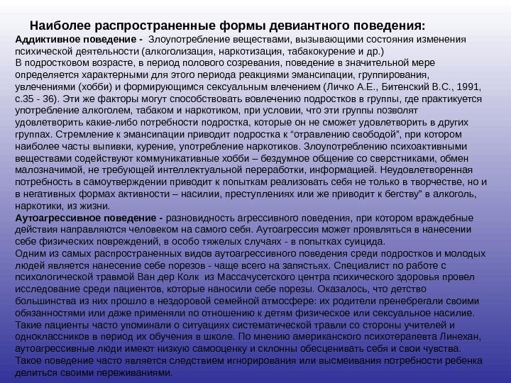 krasiviy-seksualniy-massazh-devushke