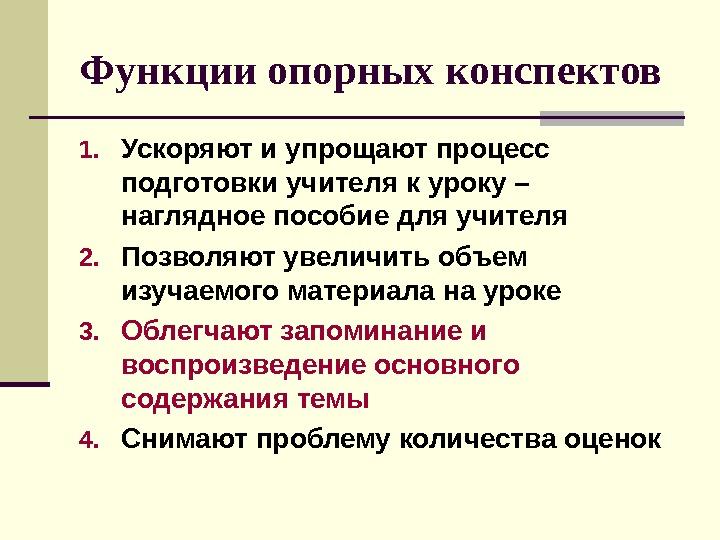 ruki-za-spinoy-golaya