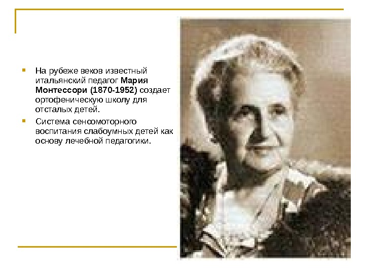 maria montessori wikipedia the free encyclopedia From wikipedia, the free encyclopedia jump to: navigation, search cognitive load is a term that refers to the load on working memory during instruction instruction.