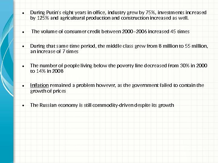 Emerging Market Economy