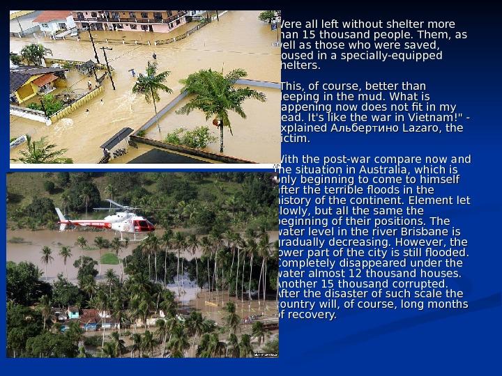 flood stories comparison