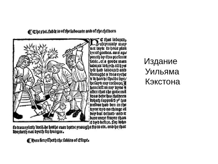 an analysis of morte darthur by sir thomas malory D'arthur romance by sir thomas malory retold by keith baines  rl 3  analyze the impact of the author's  as you read le morte d'arthur, look for  examples.