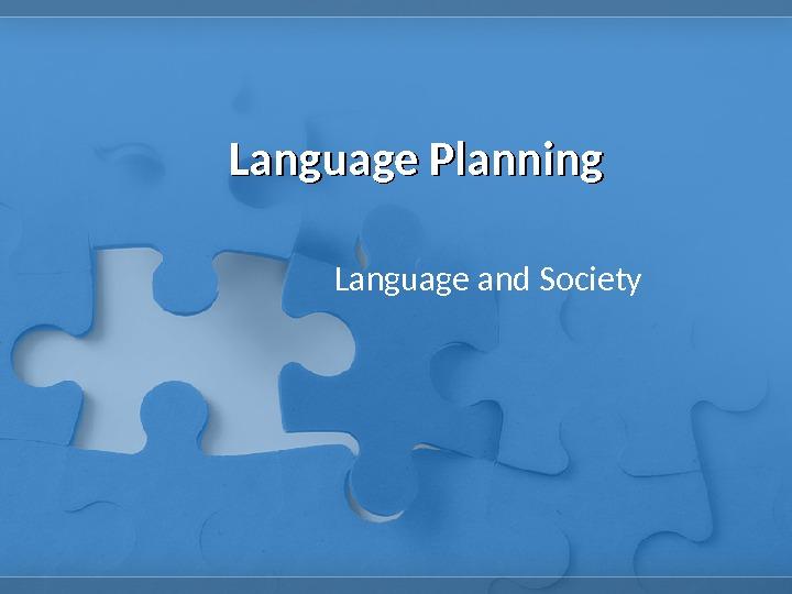 language planning thesis