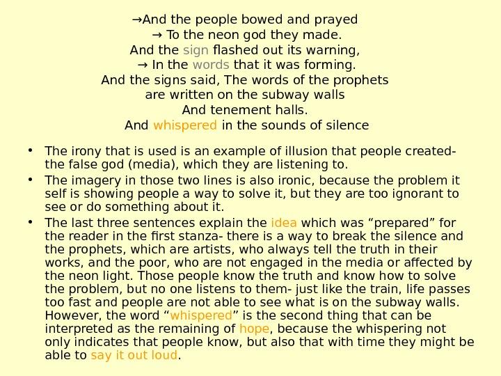 sounds of silence analysis