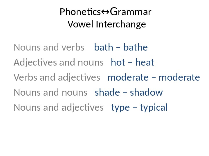 "the subject matter of phonetics essay An introduction to english phonetics and phonology - essay  phonetics as a science - it's a subject matter in branches term comes from greek word ""phonitikos"" (голосовой) or the science of the voice phonetics is a science, which treats the sounds of which language is composed."