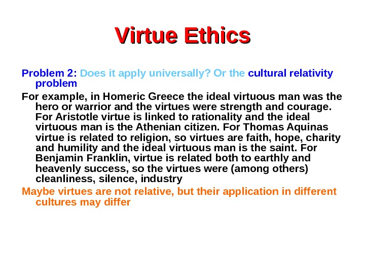virtue ethics summary essay