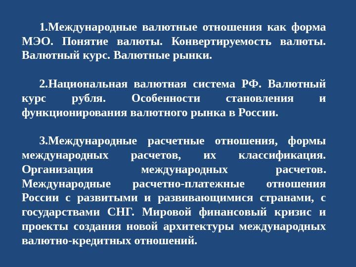 Реферат Национальная безопасность России и методы ее