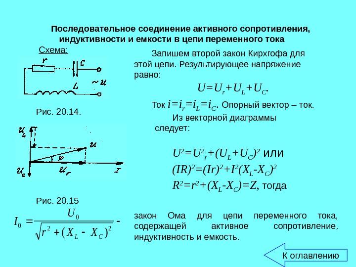 Измеренное в амперах, задано уравнением i = 0 силы тока имеющая 1000 витков