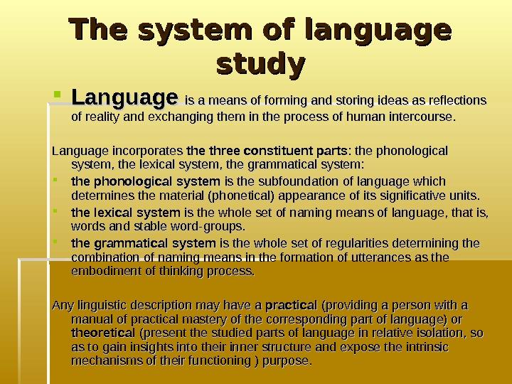 Theoretical English Grammar. Part Morphology: