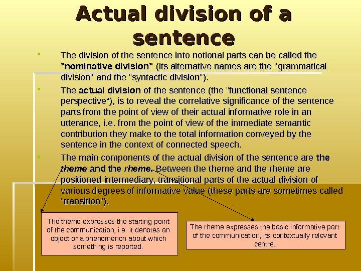 English Theoretical Grammar