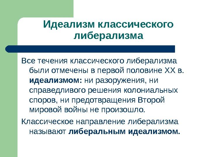traditsii_paradigmy_i_spory_v_tmo_lektsi